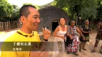 China couple travel and experience South Africa (...