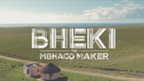 Bheki the Mbhaco Maker  - 10 min - Ger